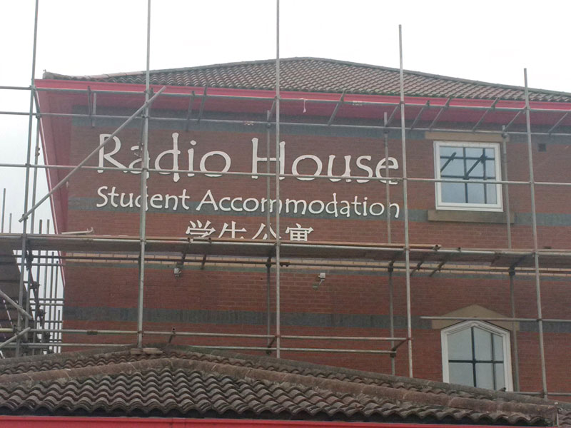 Kexgill Student Accommodation Liverpool